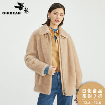 leather and fur Winter 2020 Girdard / brother-in-law tea with milk S M L routine Long sleeves commute zipper Simplicity A400502 30-34 years old Same model in shopping mall (sold online and offline)