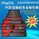 Switch support 24 brand new 10Mbps 100Mbps 1000Mbps Dijian Non stackable JX- Shop three guarantees Ethernet switch