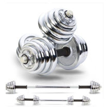dumbbell The total error is about 1kg Yuejian business Electroplating dumbbell Comprehensive exercise of fitness male