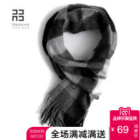 Scarf / silk scarf / Shawl wool Spring and autumn and winter male Scarves / scarves keep warm Europe and America rectangle youth lattice tassels 31cm
