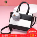 Bag handbag PU Small square bag Monalisa / Monalisa Black with blue 772041074162 black with white 772041074152 brand new European and American fashion Small leisure time soft zipper no Solid color Single root nothing youth Horizontal square Color contrast Soft handle polyester fiber 772TM041074