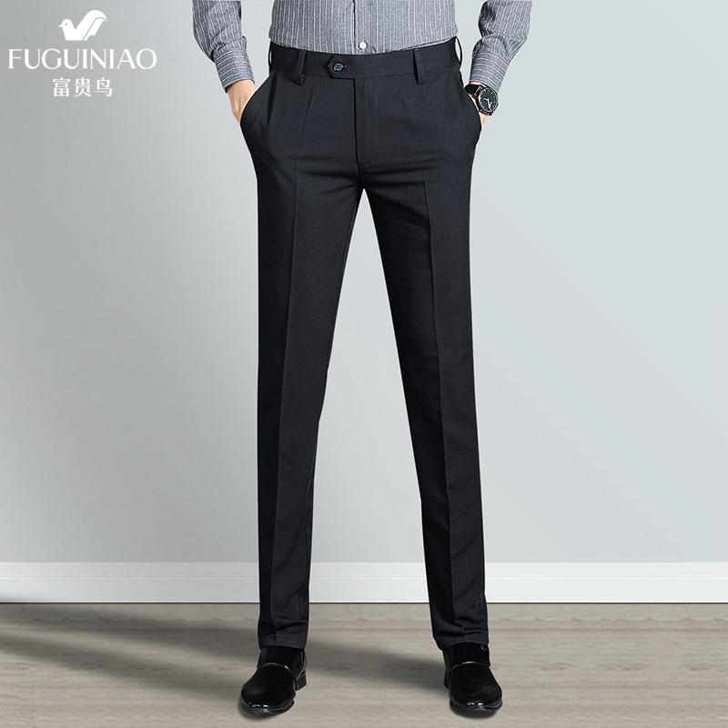 Western-style trousers FGN / rich bird Fashion City 9909 black spring and autumn, 9909 grey spring and autumn, 9909 blue spring and autumn, 9909 black winter plush, 9909 grey winter plush, 9909 blue winter plush, 9909 black summer thin, 9909 grey summer thin, 9909 blue summer thin FGN-7899098 spring