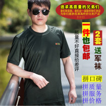 T-shirt three thousand five hundred and forty-three One hundred and sixty-eight 101-200 yuan 165-170/84-88 165-170/92-96 165-170/100 175/84-88 175/92-96 175/100 180-185/92-96 180-185/100 180-185/104-108 16 fitness suit [single pants] 16 fitness suit [single top] 16 fitness suit [suit] neutral China