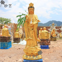 Ornaments resin character Retro nostalgia 1.3m Guanyin Tabletop ornaments courtyard exorcise evil spirits A1.3m Guanyin