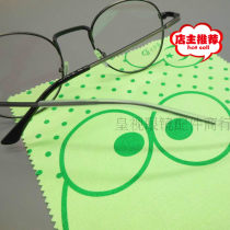 Spectacle frame Plate frames Multifunctional frame Diameter 2.0mm Diameter 3mm Diameter 4mm Diameter 5mm Other / other
