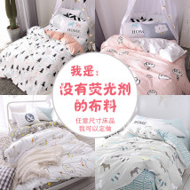 Fabric / fabric / handmade DIY fabric cotton Loose shear rice Cartoon animation printing and dyeing bedding article Japan and South Korea Jejoai / jiajiaai 91% (inclusive) - 100% (exclusive)