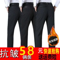 Casual pants Keanu Weiss Business gentleman 29 (waist 2'2), 30 (waist 2'3), 31 (waist 2'4), 32 (waist 2'5), 33 (waist 2'6), 34 (waist 2-7), 35 (waist 2-8), 36 (waist 2-9), 38 (waist 3-3), 40 (waist3-1), pay attention to distinguish the plush and thick without velvet Plush and thicken trousers Home