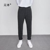 Western-style trousers Basique / Yuanben Fashion City Dark grey black XS/165 S/170 M/175 L/180 XL/185 XXL/185 twenty-five point zero zero four zero trousers Polyester 76.2% viscose (viscose) 19% polyurethane elastic (spandex) 4.8% Tapered pants winter Autumn of 2019