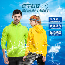 Outdoor sports windbreaker Other / other one thousand and twenty-three Fifty-eight neutral Under 50 yuan White orange red rose red bright yellow fluorescent green lake blue S M L XL XXL XXXL Winter spring autumn summer four seasons Winter 2016 routine work polyester fiber other