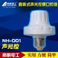 light fittings  Nanfan 111V ~ 240V (including) Sound light control E27 screw socket NH-001