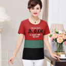 Middle aged and old women's wear Summer of 2018 4XL XL XXL XXXL Caramel skin red Intellectuality T-shirt easy singleton  40-49 years old Socket thin Crew neck routine S117 cotton Short sleeve