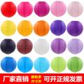 lantern other paper No light Pan Tong marry 20cm (inclusive) - 50cm (inclusive)