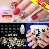 Nail color China no Normal specification Other / other Manicure tools Durability, gloss, use effect, comfort, no residue Any skin type 4 years Single 2015 Others December Nail accessories