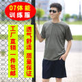 T-shirt seventeen thousand eight hundred and thirty-eight Thirty-eight Under 50 yuan 165-170/84-88 165-170/92-96 165-170/100 175/88 175/92-96 175/100 175/104-108 180-185/92-96 180-185/100 180-185/104-108 Fitness suit (top + shorts) fitness suit single top fitness suit single shorts male Slim fit