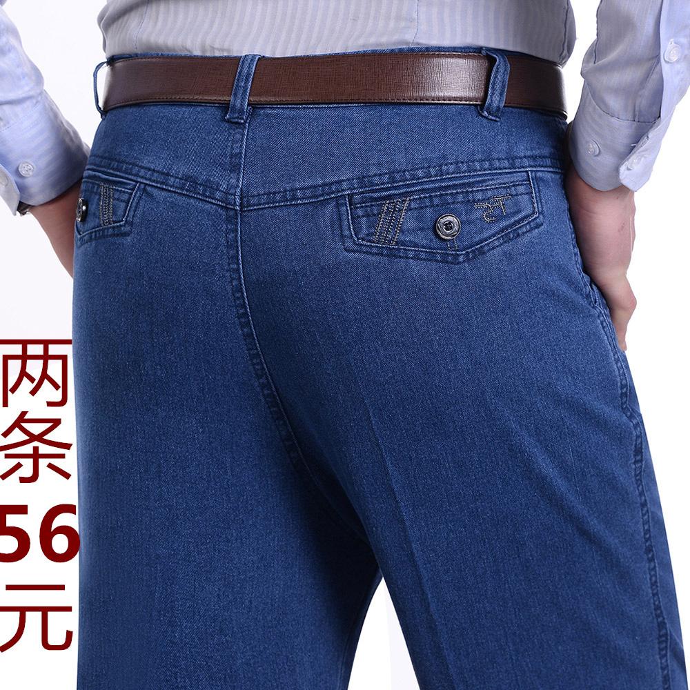 Jeans гарнир Деловой джентльмен Тонкий разрез Микро-бомба Тонкая джинсовая ткань Eight hundred and three брюки Другие развлечения Высокая талия молния