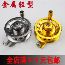 Other fishing supplies Star key Forty-five China Under 50 yuan A gold diameter 50 a gun color diameter 50 a gold diameter 60 a gun color diameter 60 B gold diameter 53.5 B gun color diameter 53.5 go fishing