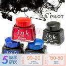 Pen ink / refill / ink bag Pen Pilot / Baile Blue black red blue black INK-30 Pilot / park-30 Baile