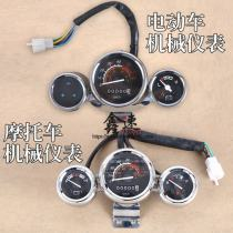 Motorcycle instrument Motorcycle 12V electric car 48V electric car 60V electric car 72V