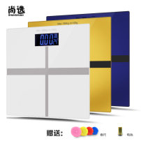 Scale / health scale Shangxuan (sports equipment) Ivory White Gold Sapphire tq-5 Autumn 2014