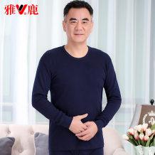 Warm suit Yaloo / Yalu cotton male L / 170 [100-120 Jin] XL / 175 [120-150 Jin] 2XL / 180 [150-180 Jin] 3XL / 185 [170-190 Jin] 4XL / 190 [190-210 Jin] 5XL / 195 [210-240 Jin] 6xl / 200 [240-280 Jin] Long sleeves trousers keep warm Solid color routine High collar old age monolayer No plush motion