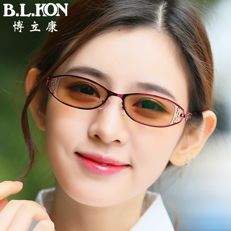 Computer goggles B. L.kon / brocade eight thousand one hundred and seven
