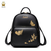 Backpack PU Beibao Black Beige brand new in zipper campus Double root college youth no Soft handle Animal design nothing female Vertical square no