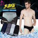 underpants male Black + grey + Blue + blue grey L XL XXL XXXL VIEKUCOOL 4 other Briefs middle-waisted motion Solid color youth More than 95% Recycled fiber fabric Antibacterial U-convex design vk0071