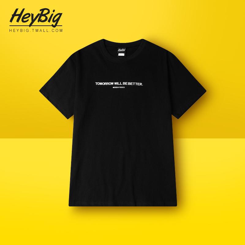 T-shirt Youth fashion white routine L HEYBIG BHYHDX0973XX Cotton 100% Summer 2016