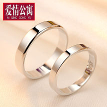 Ring / ring Silver ornaments 301-400 yuan Love apartment brand new goods in stock Japan and South Korea lovers Fresh out of the oven Not inlaid other
