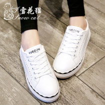 Low top shoes three hundred and fifty-three billion six hundred and thirty-seven million three hundred and eighty-three thousand nine hundred and forty Snow Cat 6501 white pink 6501 white green 6501 Round head Flat bottom PU Midmouth Low heel (1-3cm) cloth Spring 2016 Frenulum college Adhesive shoes