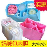 Mummy Bag Other / other M (medium) blue s (small) blue l (large) blue m (medium) pink s (small) pink L (large) pink Gallbladder