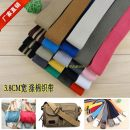 Ribbon / ribbon / cloth ribbon Qian Nan 3800-2