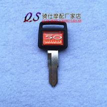 Motorcycle key Single groove right groove single groove left groove MoBa