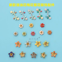 Pearl / diamond / flower and other accessories Popular elements