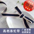 Ribbon / ribbon / cloth ribbon One meter sample 30 meters price