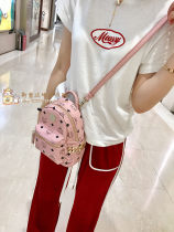 Backpack MCM Beige brown light pink white black blue woman three thousand eight hundred and eighty Backpack Spring 2015 the republic of korea 17*21*9 Mcm2015 new backpack
