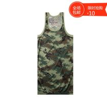 T-shirt three thousand five hundred and forty-three Twenty-five Under 50 yuan Large medium small camouflage neutral Spring autumn summer four seasons easy Sleeveless China Crew neck Summer 2016 nylon 007