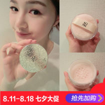 Honey powder / loose powder Cosme decorte Japan Normal specification no Make up and oil control 011 micro pearl skin color hot spot 010 matte spot 080 Pearl Pink spot Deco AQ perfect honey powder