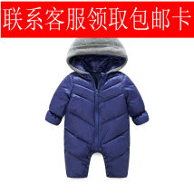 Jumpsuit / climbing suit / Khaki Other / other other neutral Rose Ruby blue 59cm 66cm 73cm 80cm Cotton polyester winter Long sleeves Long climb leisure time No model nothing Cotton 100% ninety-one thousand nine hundred and forty-nine ninety-one thousand nine hundred and forty-nine