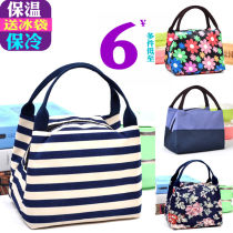 Lunch box bag OTHER