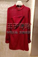 Dress Autumn of 2018 Black red 4 6 8 10 Emmanuel