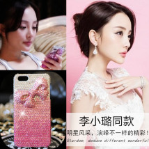 Mobile phone cover / case Jingmei diamond luxurious Apple / apple thirty-six thousand nine hundred and eighty-five Protective shell Plastic