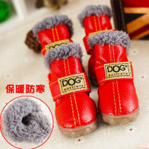 shoes cotton-padded shoes currency Pink yellow red blue black brown 1, 2, 3, 4, 5 Other / other