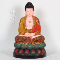 Ornaments resin character Chinese style 16 inch 19 inch 24 inch