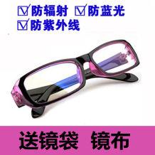 Computer goggles Bright black, black inside, blue inside and black inside powder. Disen