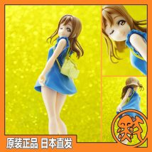 Others Over 14 years old Purchasing agent Guomutianhua pill is about 170mm Glasses factory Japan comic Love Live PVC series static state other