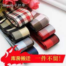 Ribbon / ribbon / cloth ribbon Blue + coffee lattice (1m) s1515 light coffee + black lattice (1m) s1516 dark blue + Green lattice (1m) s1517 powder + coffee lattice (1m) s1518 red black small lattice (1m) s1519 Red + gray lattice (1m) s1520 Red + black lattice (1m) s1521 How beautiful