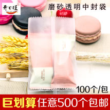 Gift bag / plastic bag 15 * 22 100 100 Double sided 15 wire
