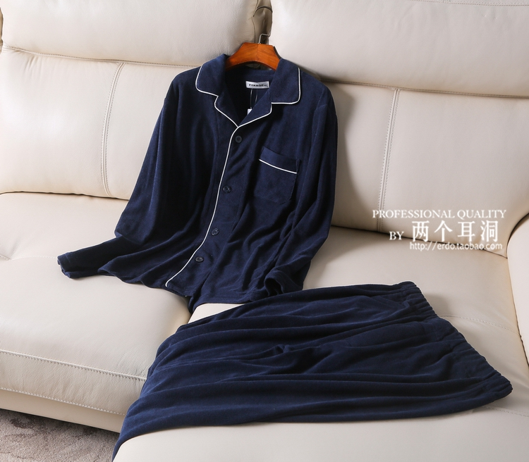 Pajamas / housewear set male Other / other L XL XXL Navy Blue cotton Long sleeves Simplicity Thin money Small lapel trousers Front buckle 61% (inclusive) - 80% (inclusive)
