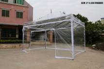 Awning / awning / awning / advertising awning / canopy Youjia Over 3000mm iron